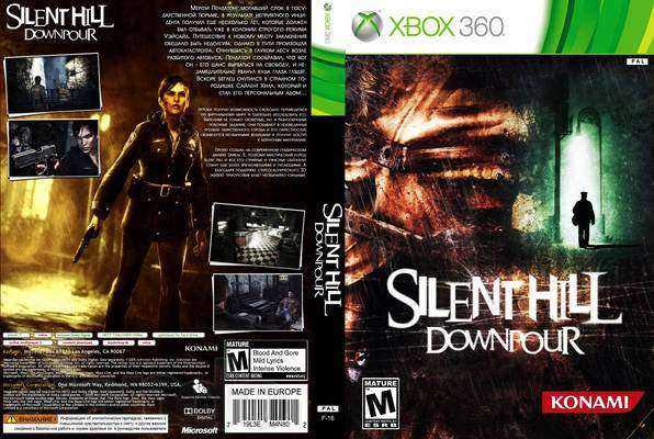silenthill downpour eng