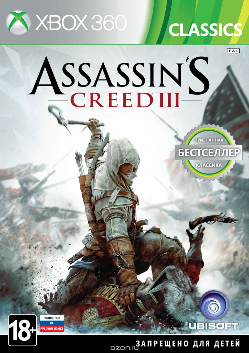 assassin's creed 3 RU Б.У xbox 360